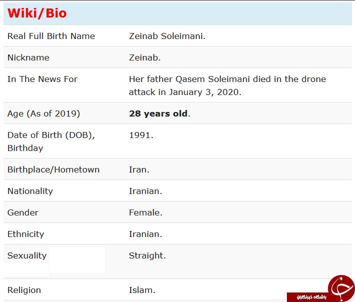 دروغ پردازی ضدانقلاب و براندازان علیه زینب سلیمانی