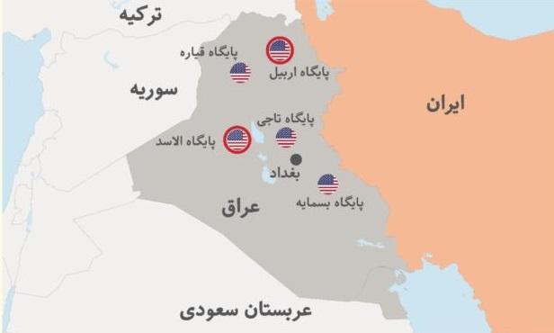 پایگاه عین الاسد؛ پایتخت آمریکا در عراق