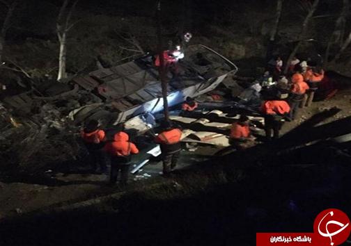 سقوط اتوبوس به ته دره با ۱۹ کشته در محور سوادکوه