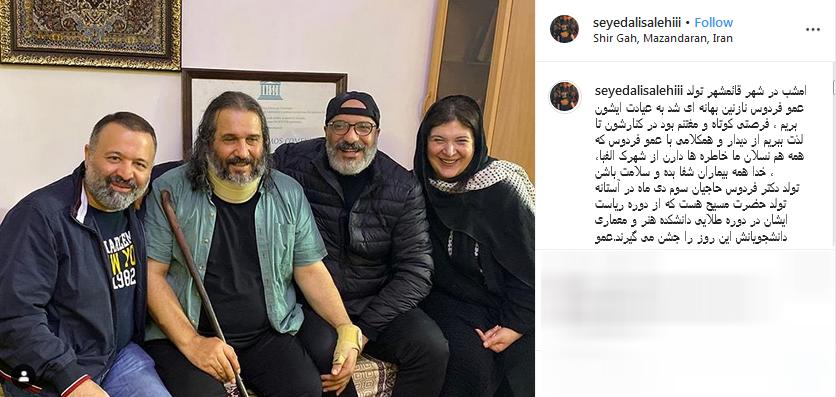 عیادت بازیگران سریال پایتخت از عمو فردوس