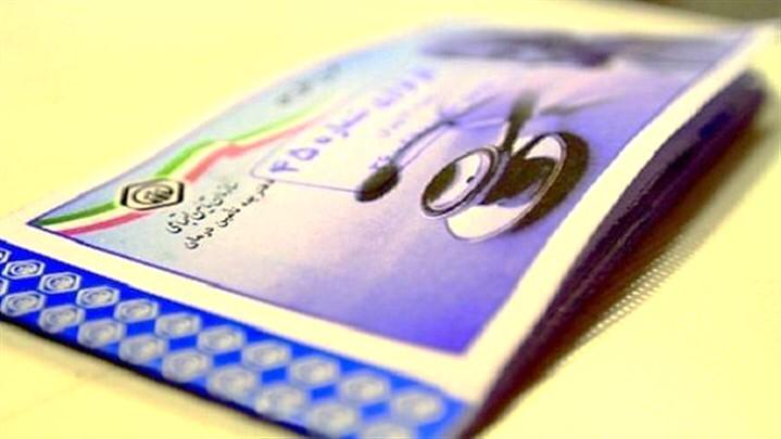 ماجرای بی اعتباری دفترچه های تأمین اجتماعی در داروخانه ها چیست؟