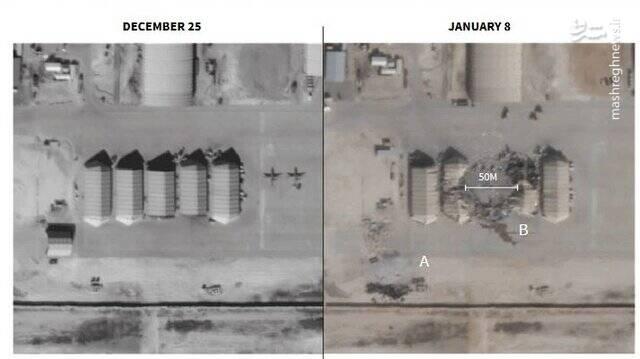 آیا فرمانده پایگاه آمریکایی عین الاسد به هلاکت رسیده است؟