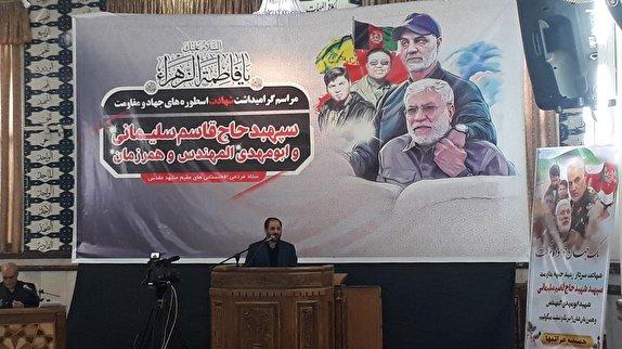 باشگاه خبرنگاران - نقش «سردار سلیمانی» در نجات افغانستان از فتنه طالبان کاملا محسوس است/ کشورهای آسیای مرکزی آزادی خود را مدیون مردم افغانستان هستند