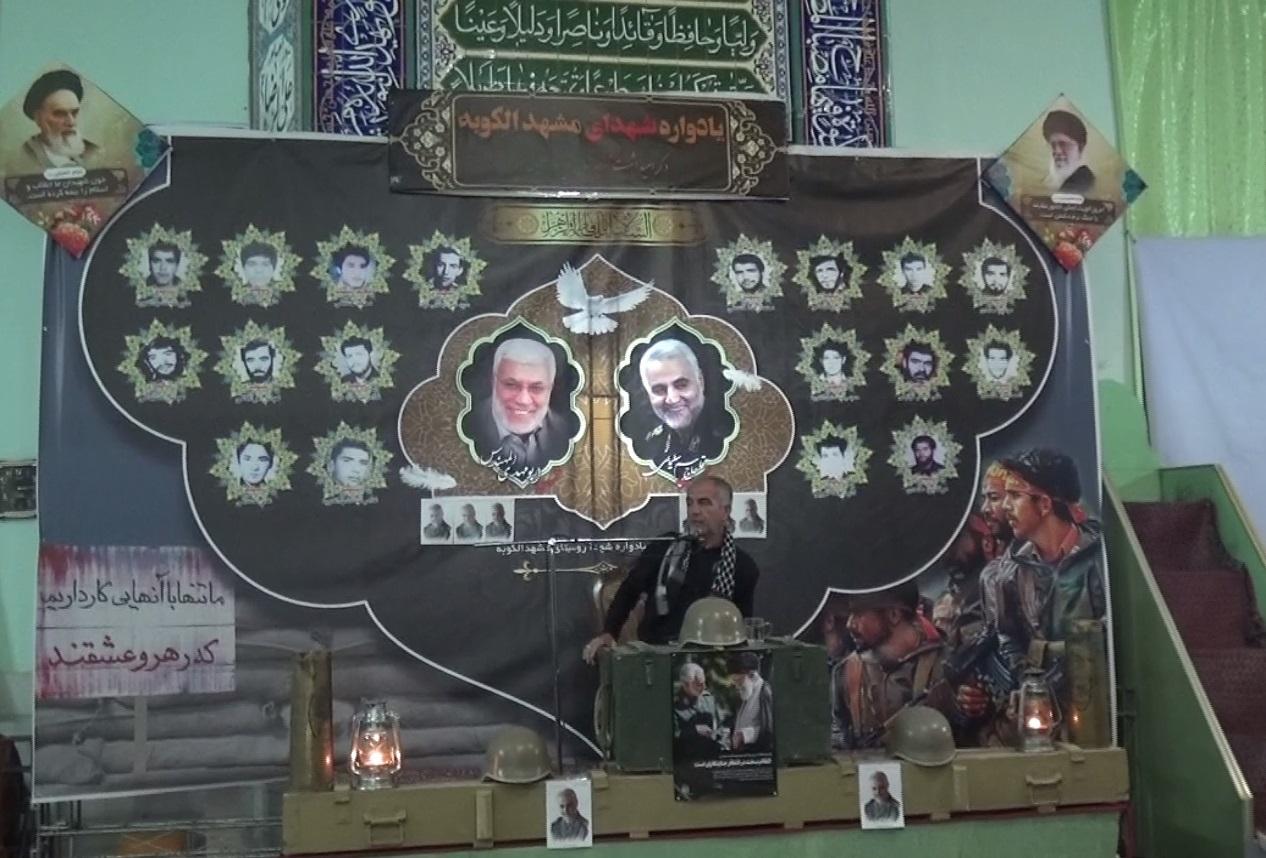 عزاداری ایام فاطمیه و سردار سلیمانی در اراک