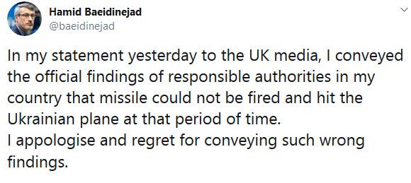 ابراز تأسف و عذرخواهی «بعیدینژاد» درباره اظهارتش در مورد هواپیمای اوکراینی