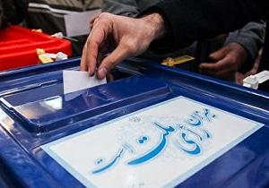 رسیدگی به تایید و رد صلاحیتهای داوطلبان انتخابات مجلس تا ساعت ۲۴ امشب