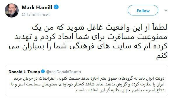 قاتل سردار سلیمانی، مدافع حقوق مردم ایران شده!