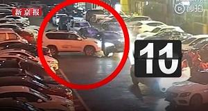 اقدام غیراخلاقی راننده زن در پارکینگ خودرو!