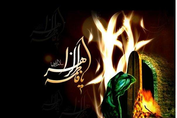 مقام والای حضرت فاطمه زهرا (س) از دیدگاه شهید مطهری