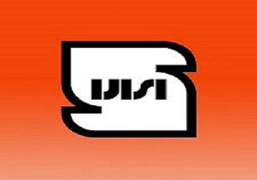 سرخط مهمترین خبرهای روزیکشنبه بیست ودوم دی ۹۸ آبادان