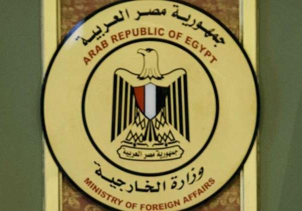 وزارت امور خارجه مصر