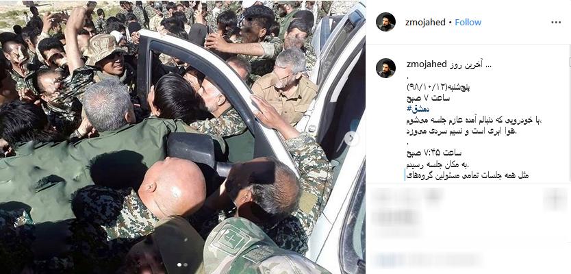 روایت دسته اول از آخرین ساعات زندگی شهید سردار سلیمانی