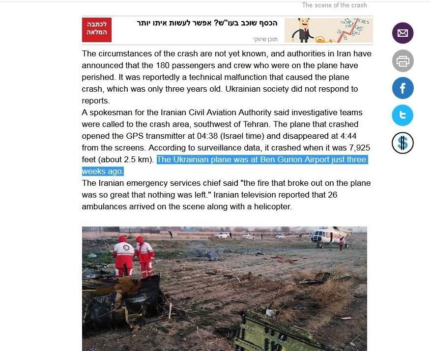 همه چیز درباره عوامل سقوط عجیب هواپیمای اوکراین؛ احتمال جنگ الکترونیک آمریکا به موازات خطای انسانی پدافند!