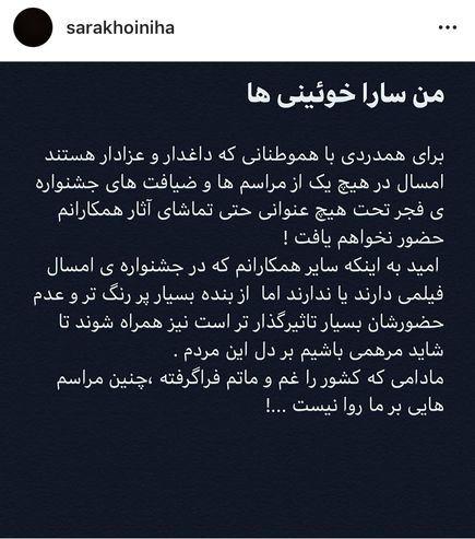 مدعیانی که در هیچ جشنوارهای حضور ندارند/ جولان شهرت طلبان در فضای مجازی