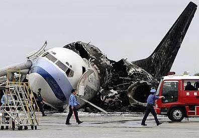 سقوط هواپیمای اوکراینی، آبی که غرب به دنبال گلآلود کردن آن بود