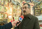گشایش هشتمین نمایشگاه کالای ایرانی- خانه ایرانی در اردبیل