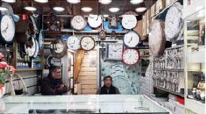 زمان در بازار ساعت قیصریه ایستاده است؛ ۱۰ و ۱۱ دقیقه به وقت پکن