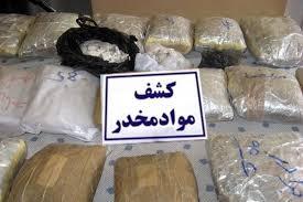 کشف مواد مخدر و دستگیری پنج نفر قاچاقچی در مرزهای خراسان رضوی