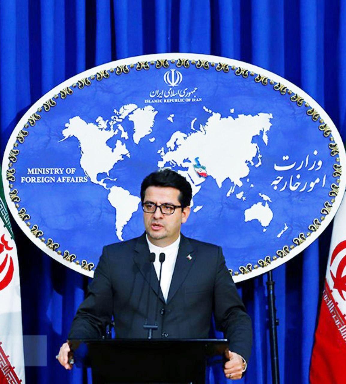 واکنش ایران به آغاز فرآیند حل اختلافات در برجام