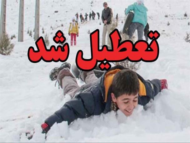 تعطیلی برخی مدارس استان فارس؛ فردا