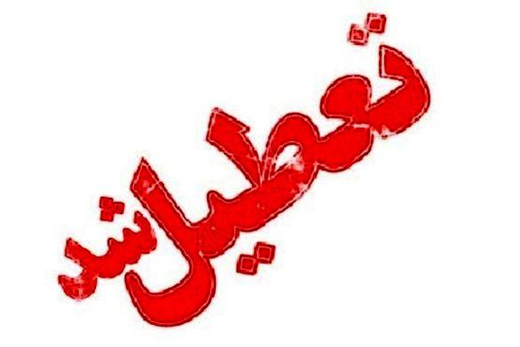مدارس برخی مناطق در استان کرمان فردا تعطیل است