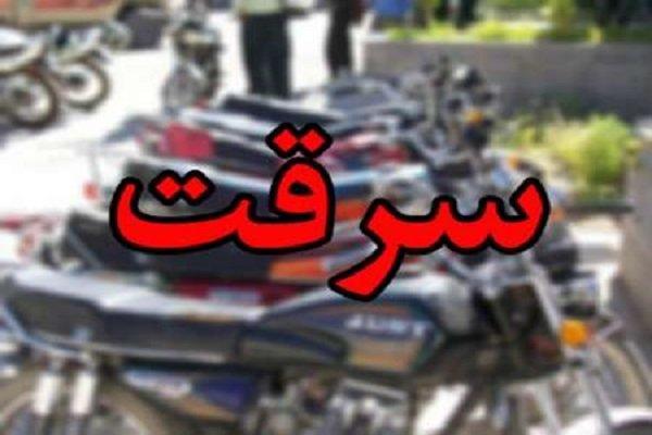 کشف ۲ دستگاه موتورسیکلت سرقتی در ایلام