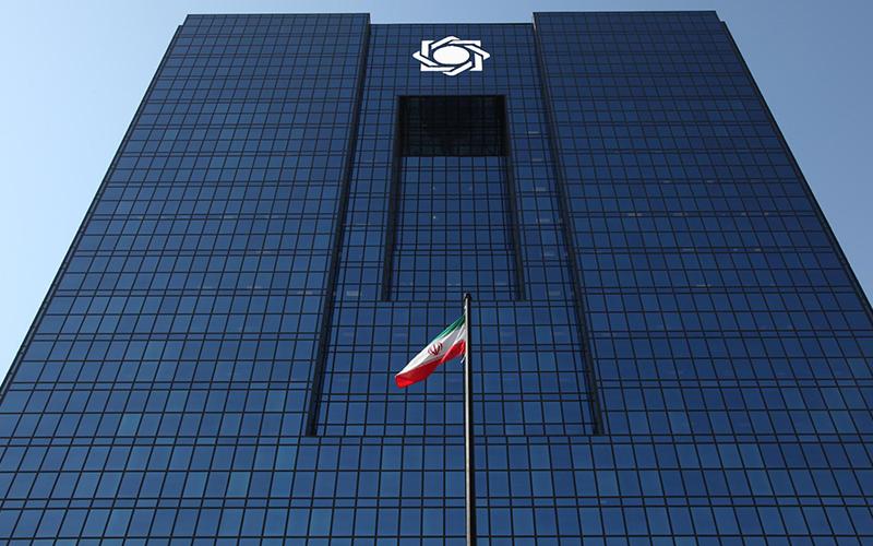 درخواست آمریکا برای توقیف اموال بانک مرکزی در دادگاه ایتالیا رد شد
