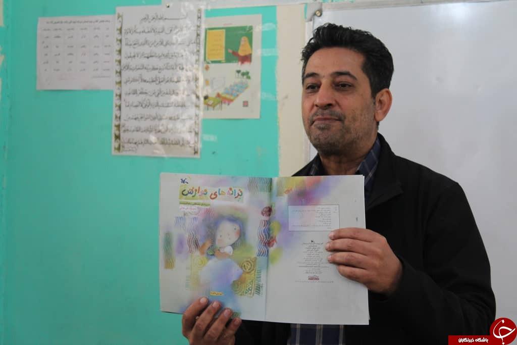 قصه دوستی، پیام کاروان پیک امید کانون به مهاجران مهمانشهر گتوند