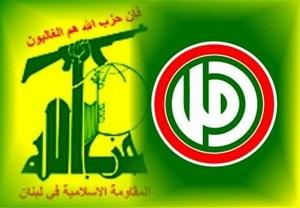 حزبالله لبنان و جنبش امل پاسخ شایعهپراکنی شبکه «ام تی وی» را دادند