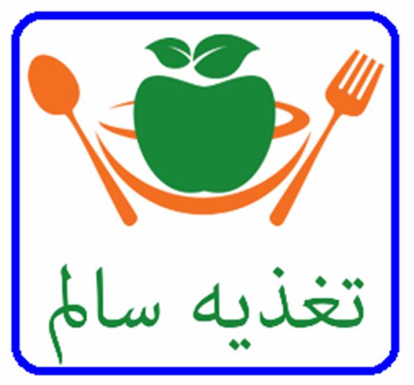ارائه خدمات رایگان در مراکز  جامع سلامت استان