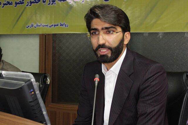جهش کیفیت خدمات پستی در فارس ثبت شد