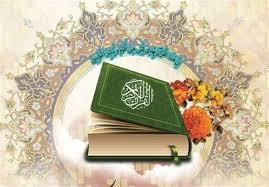 آغاز نشست خبری سی و هفتمین مسابقات بینالمللی قرآنی
