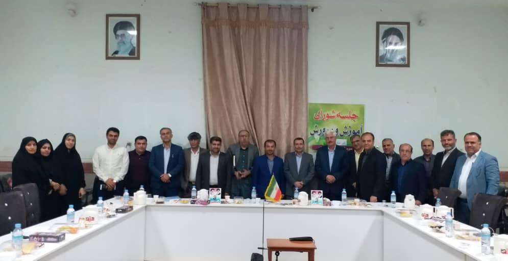 شورای آموزش و پرورش گناوه در استان بوشهر رتبه نخست را به دست آورد