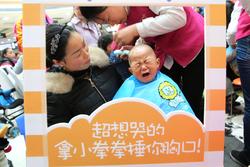 خرافات عجیب چینیها برای تراشیدن موی سر کودک!