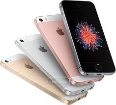 قیمت روز گوشی موبایل اپل