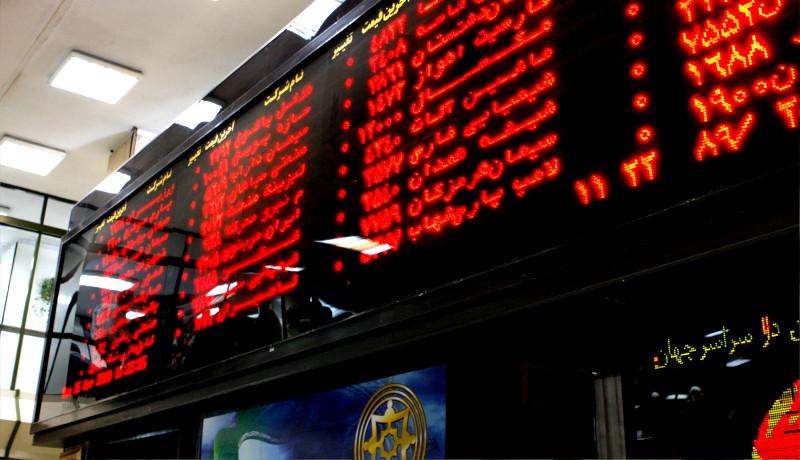 مبادله بیش از ۸۳ میلیون سهم در بورس منطقه ای همدان