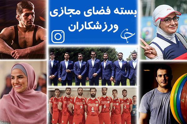 تصویری از پورعلی گنجی و یحیی گل محمدی / خدافظی حسیم ماهانی از تیم پرسپولیس