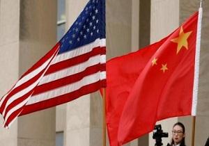 ترامپ توافق تجاری اولیه با چین را امضا میکند