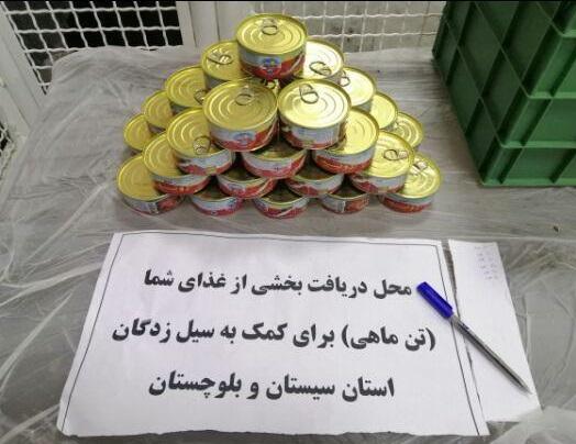 تقسیم غذای دانشجویان رفسنجان با سیل زده سیستان