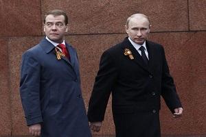 استعفای نخست وزیر روسیه