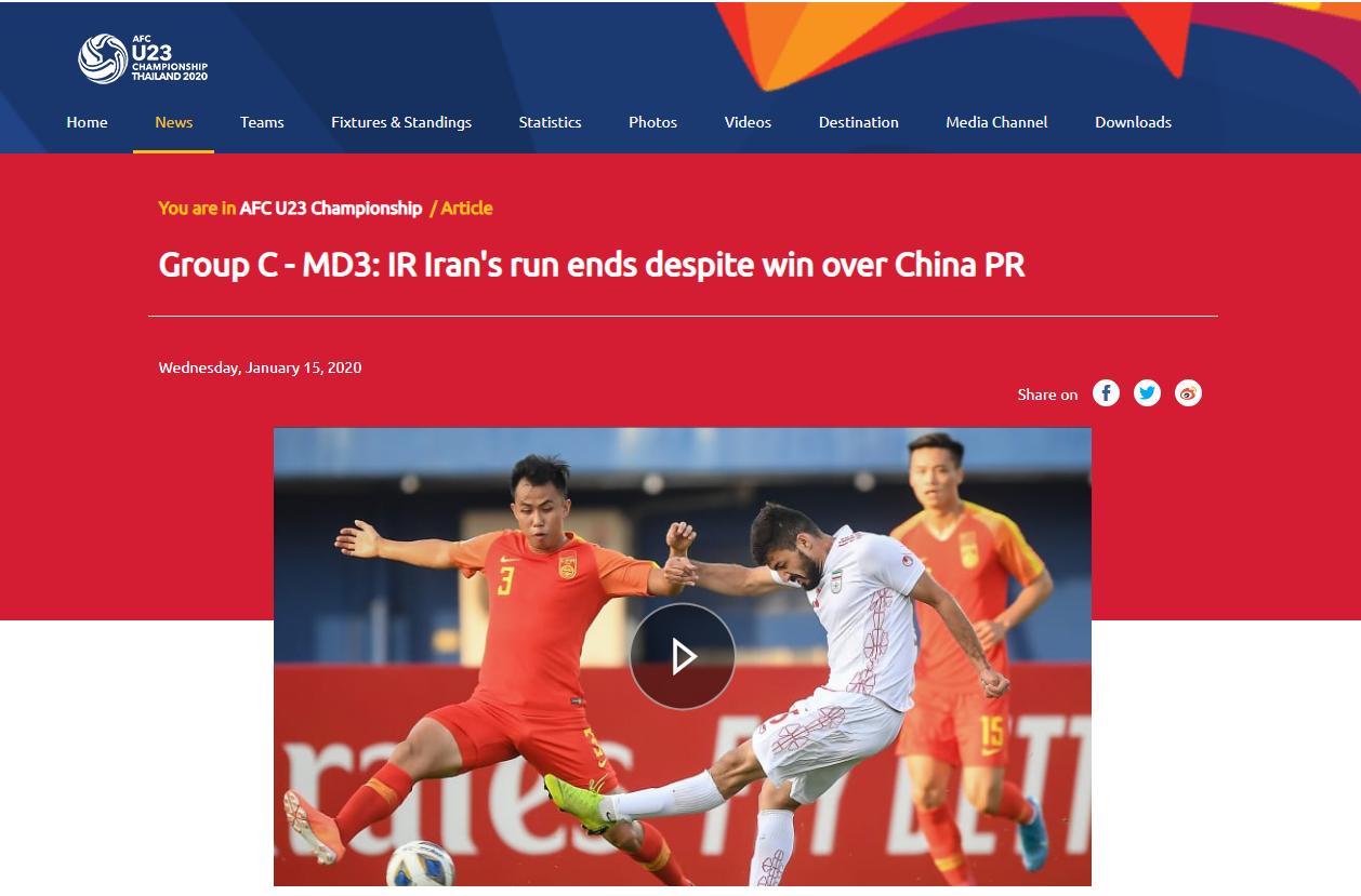 بازتاب صعود نکردن امیدهای ایران به المپیک ۲۰۲۰ در صفحه AFC