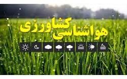 کشاورزان  و دامداران هشدارهای هواشناسی را جدی بگیرند/ رشد ۳۸ درصدی بارش نسبت به دوره بلند مدت