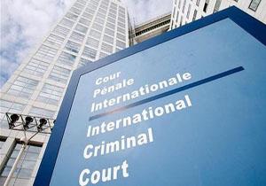 دیوان کیفری بینالمللی: تحقیق درباره قتل قاسم سلیمانی در حیطه تخصص ما نیست!