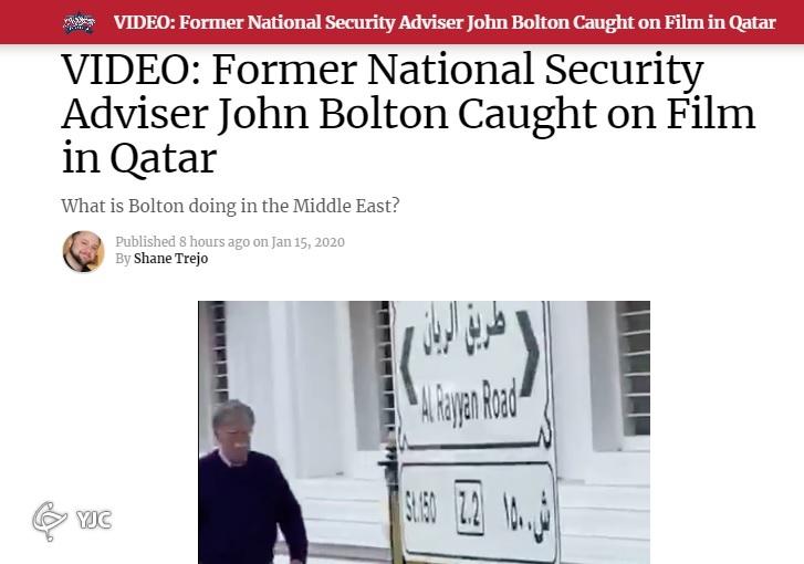 حضور جان بولتون در دوحه قطر!+ فيلم و تصاوير