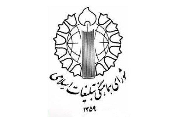 حمایت از اقتدار نظام در کرمان