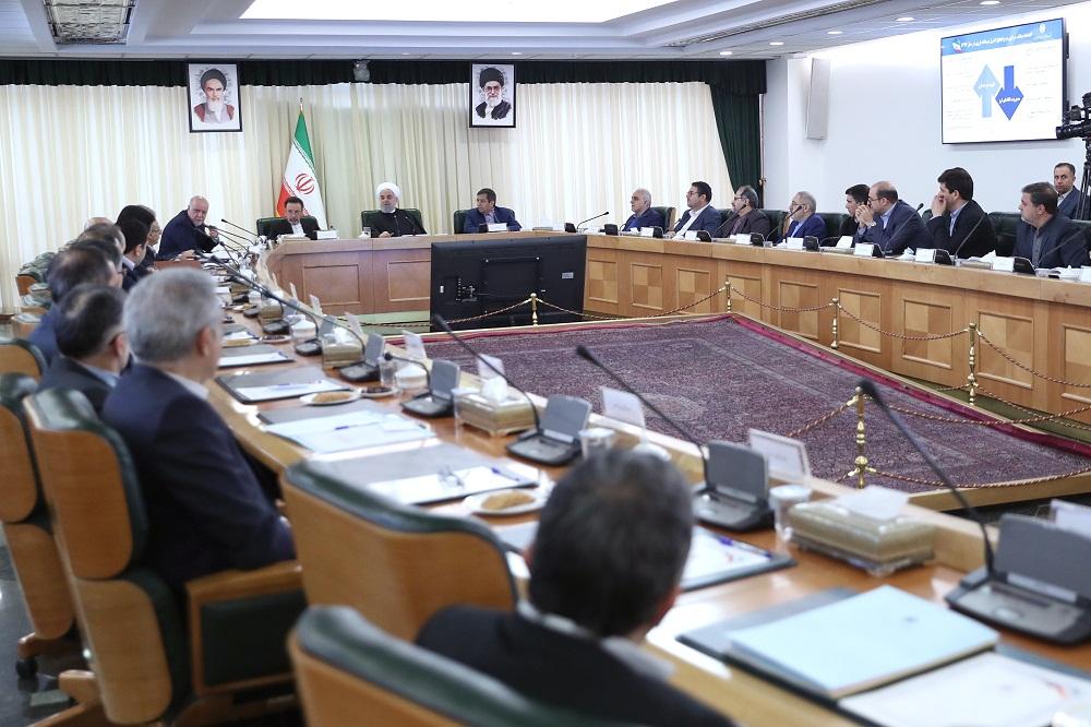 اجلاس سالانه بانک مرکزی