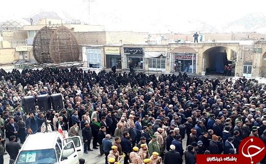 تشییع پیکر شهید سانحه سقوط  هواپیمای اوکراینی در تفت همراه با عکس