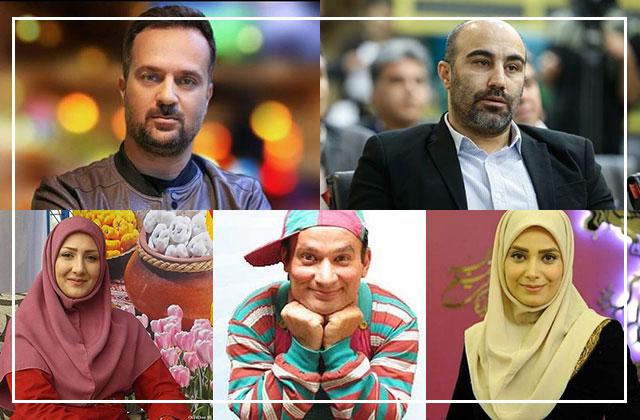 واکنش طنز کاربران به خداحافظی چند سلبریتی از تلویزیون