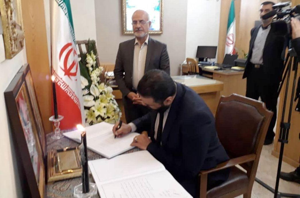 برگزاری مراسم یادبود شهدای سانحه هواپیمایی از سوی وزارت خارجه در مشهد