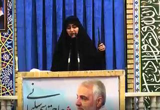 خطبه خوانی زینب گونه زینب سلیمانی درنماز جمعه کرمان